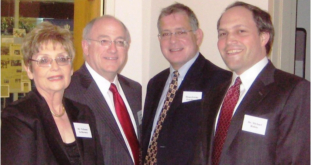 : Dr. Nehama Aschkenasy, Founding Director of the Center; U.S. Ambassador Dr. Daniel Kurtzer, Dean Jeremy Teitelbaum, and Dr. Michael Rubin at the 2009 Louis J. Kuriansky Annual Conference.